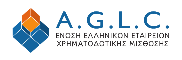 AGLC - 'Ενωση Ελληνικών Εταιριών Χρηματοδοτικής Μίσθωσης